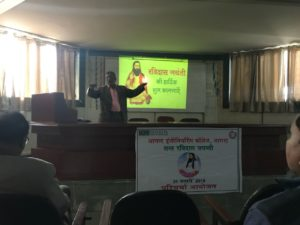 """PRESENTATION ON THE LIFE AND DEVOTION OF SANT RAVIDAS"" @ MEDIA CENTRE IN MECHANICAL ENGINEERING DEPARTMENT"