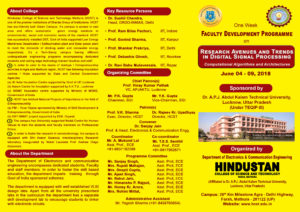 Faculty Development Program on Research Avenues in Digital Signal Processing @ HINDUSTAN COLLEGE OF SCIENCE AND TECHNOLOGY