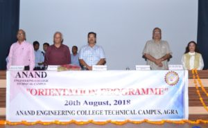 Orientation Programme - 2018 @ AEC @ Anand Engineering College