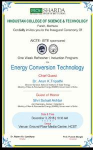 Energy conversion technology @ Ground floor media centre