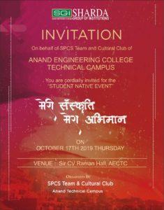 Meri Sanskriti Mera Abhiman @ Anand Campus
